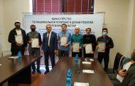 В Дагестане подвели итоги конкурса на лучшее знание законодательства среди учащихся духовных образовательных учреждений