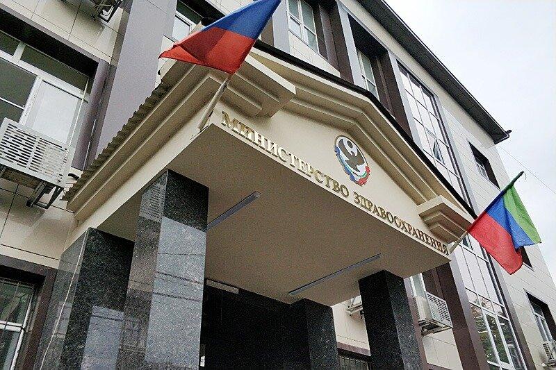 Минздрав: в Дагестане вновь зафиксирован рост заболеваемости COVID-19