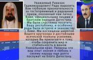 Итоговая декларация Международной богословской конференции «Российские мусульмане: права и обязанности»