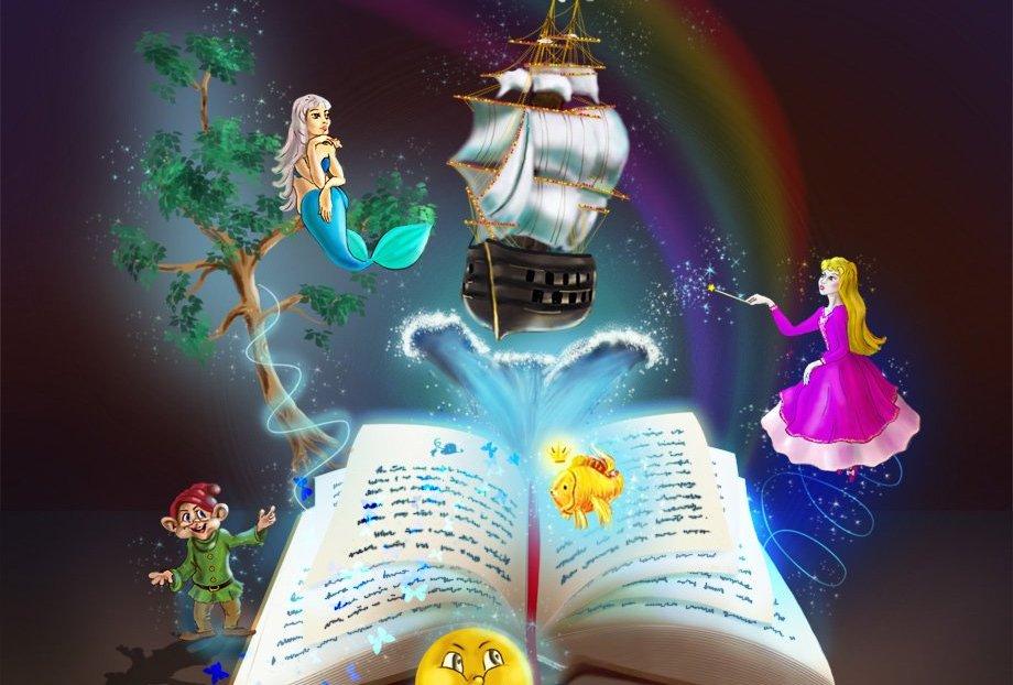 О роли сказок в современном мире