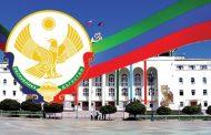 Как принималась Конституция Республики Дагестан
