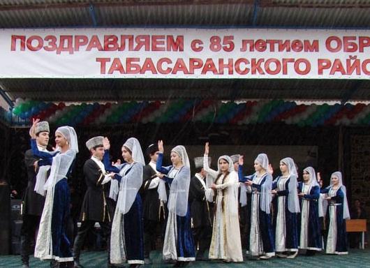 Табасаранскому району исполнилось 85 лет