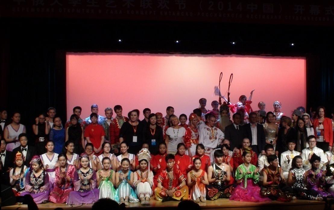 Китайская поездка «технарей»