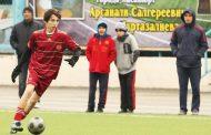 Турнир по футболу памяти А. С. Муртазалиева  завершился в Хасавюрте