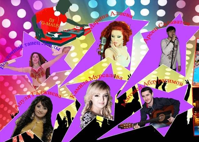 Дагестанские артисты подвели итоги года