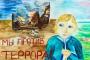 Мустафа Билалов: «Даже ведя диалог, они друг друга не слышат!»