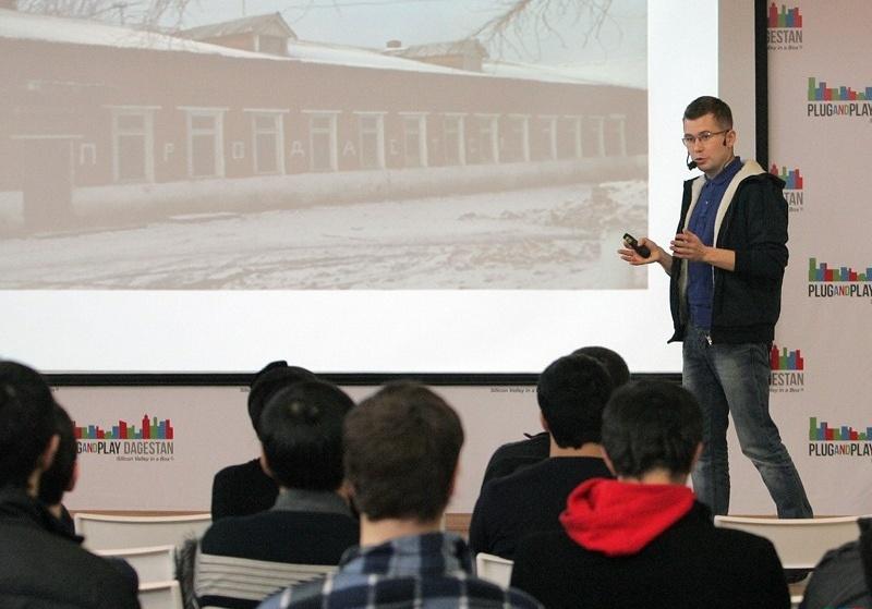 Яркие будни бизнес-акселератора Plug and Play Dagestan