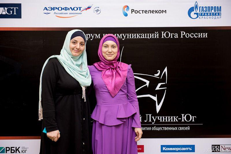 В Ростове-на-Дону состоялась главная PR-премия Юга России
