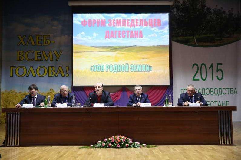 Рамазан Абдулатипов: «Развитие сельского хозяйства для Дагестана – это стратегический проект, рассчитанный на долгие годы»