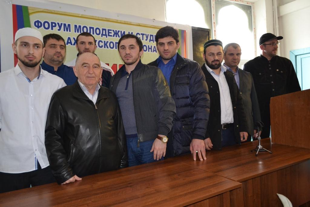 Единый Ахвах - за мирный Дагестан