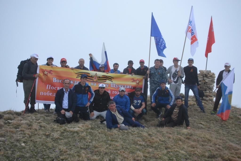 Знамя Победы - на вершине Шунудага