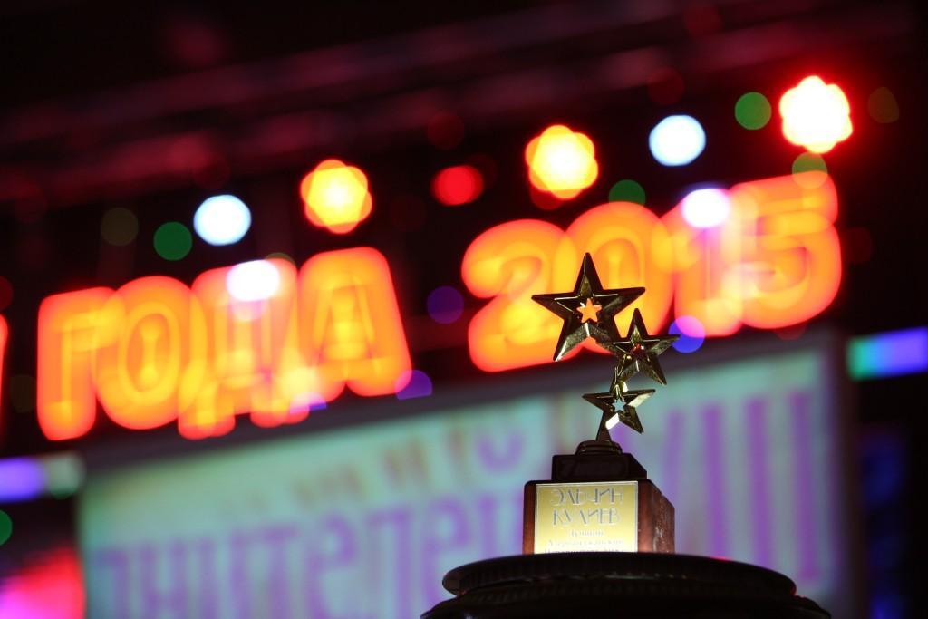 «Премия года» прошла в Дербенте