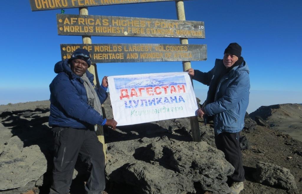 Еще раз о снегах Килиманджаро