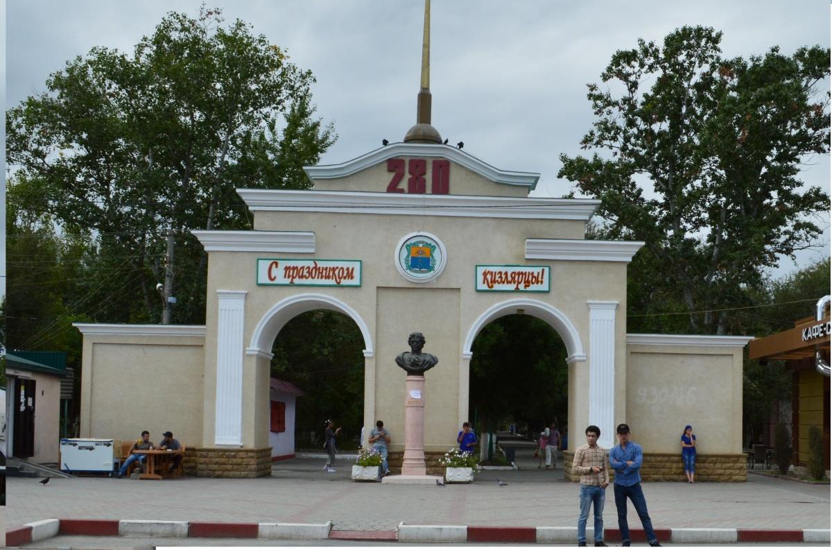 Основные мероприятия по случаю празднования 280-летия Кизляра запланированы на 2-3 октября