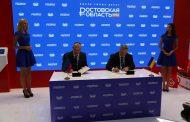 Соглашение о сотрудничестве между Дагестаном и Ростовской областью подписано в рамках форума «Сочи-2015»