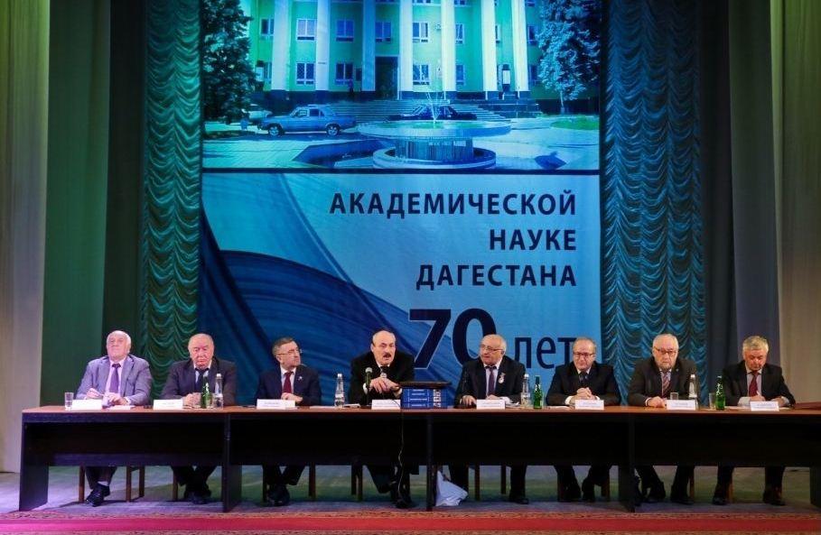 ДНЦ РАН - 70 лет