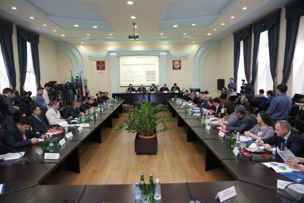 В Махачкале открылась Всероссийская конференция «ИГИЛ. Информационно-психологическое противодействие терроризму на Северном Кавказе»