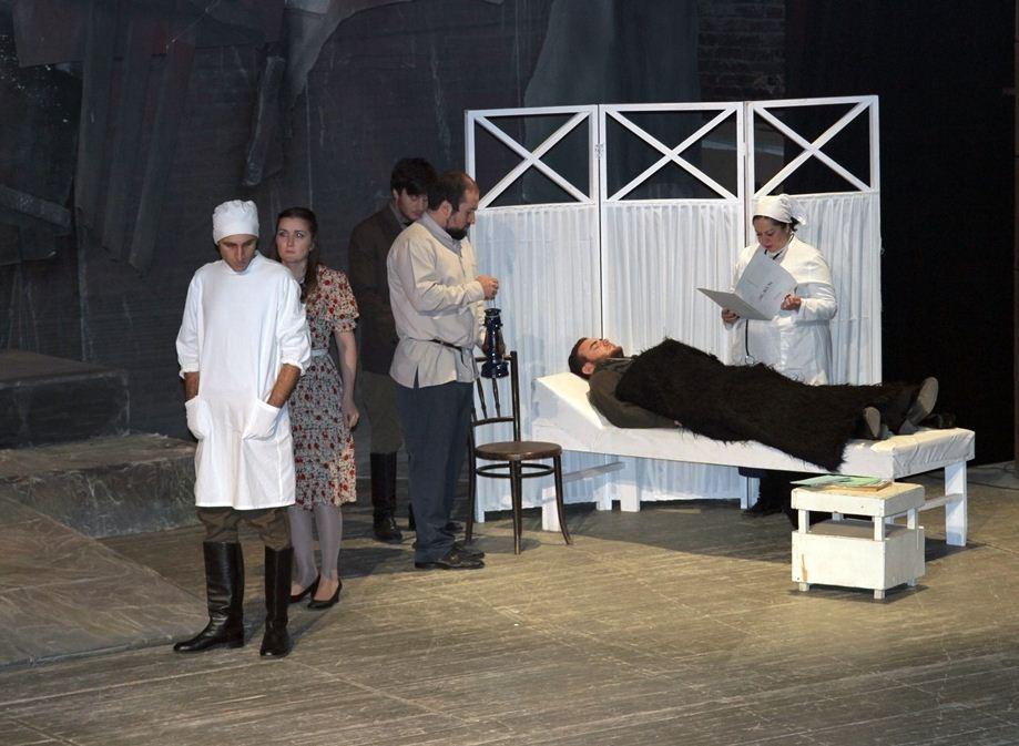 «Театр и молодежь»