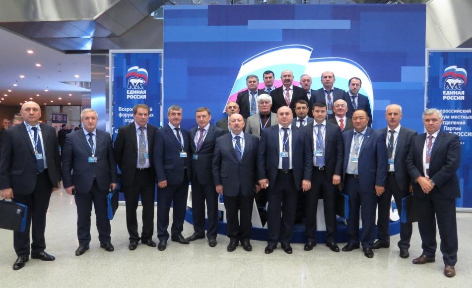 Дагестанская делегация приняла участие в пленарном заседании Всероссийского форума местных отделений «ЕДИНОЙ РОССИИ»