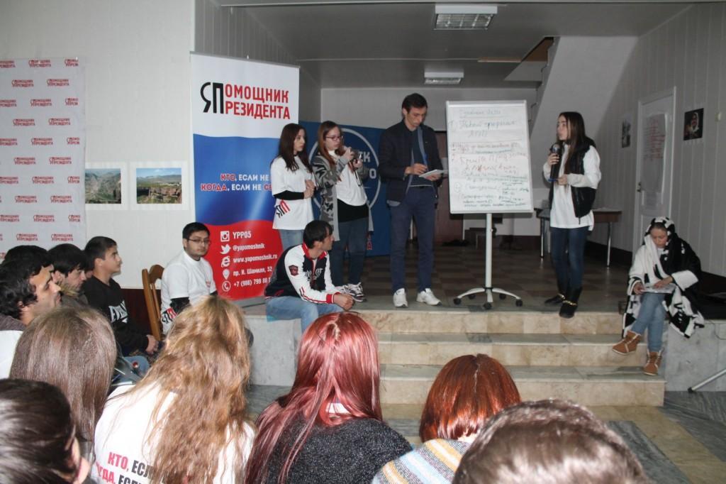 В Гунибе стартовал молодежный форум «Люди будущего»