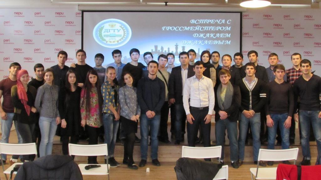 Гроссмейстер FIDE встретился  со студентами ДГТУ