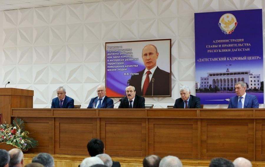 Малый и средний бизнес Дагестана