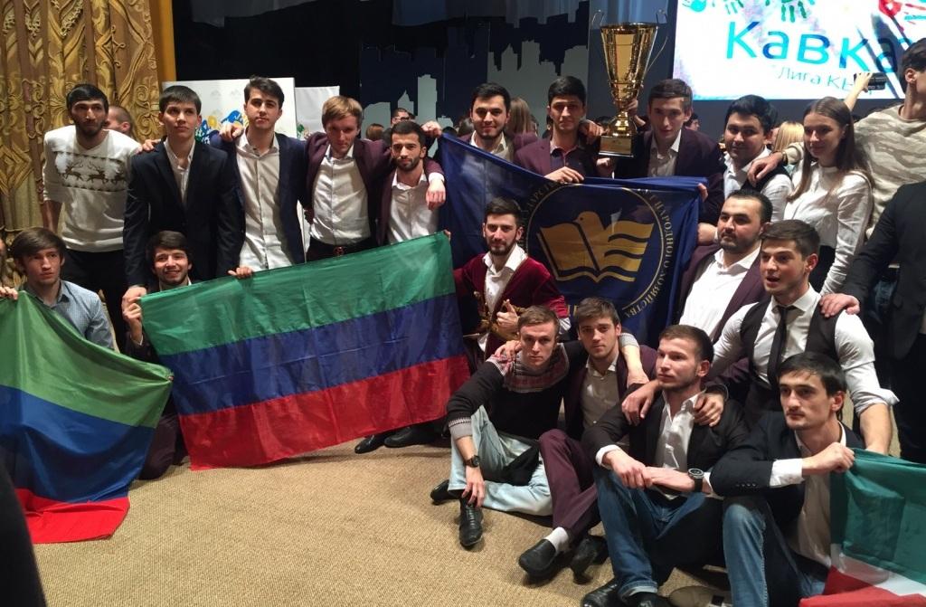 Команда КВН ДГУНХ «ВСЁ СРАЗУ» -  победитель Лиги КВН «Кавказ»!