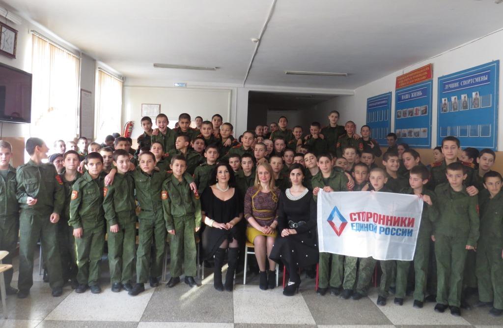 Совет сторонников «Единой России» посетил кадетскую школу генерала Трошева