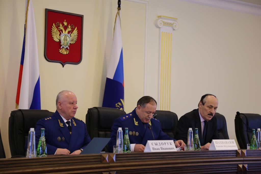 Рамазан Абдулатипов принял участие в заседании коллегии прокуратуры Дагестана