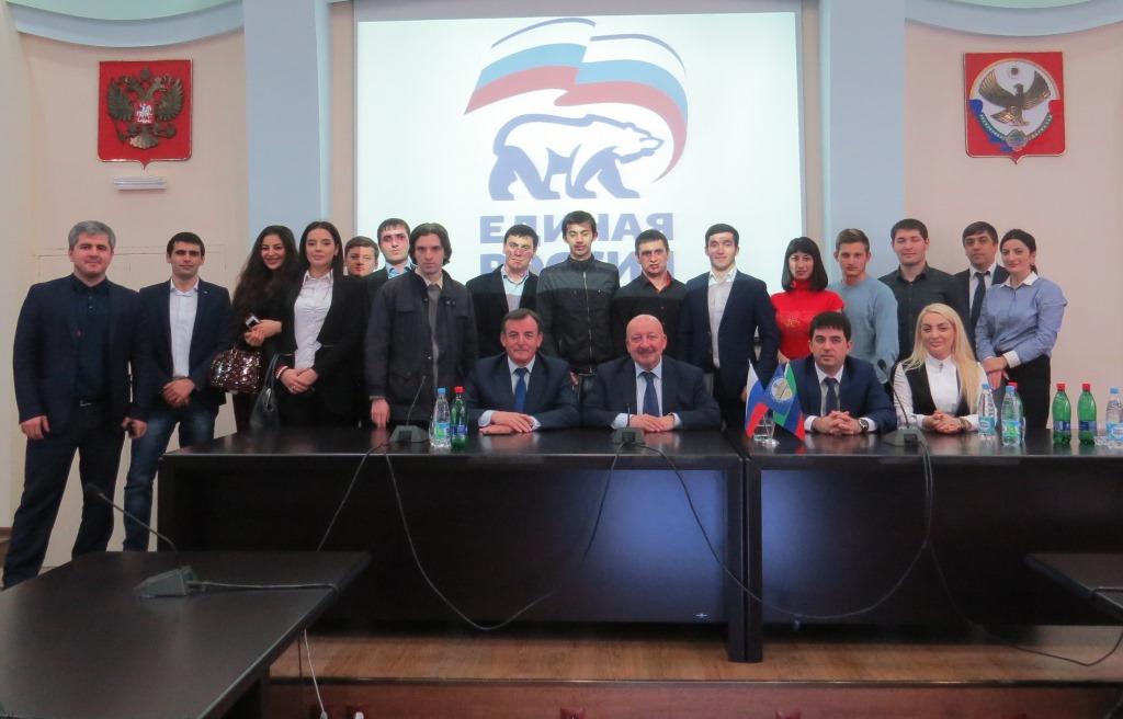 В ДГУ прошла встреча Гаджимета Сафаралиева с молодежь и участниками  предварительного голосования