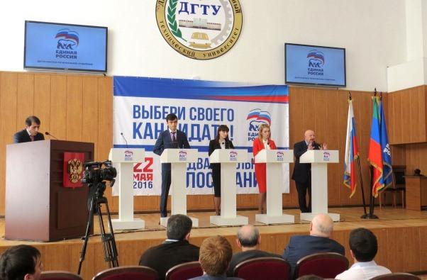 Первые дебаты в рамках предварительного голосования стартовали в Дагестане