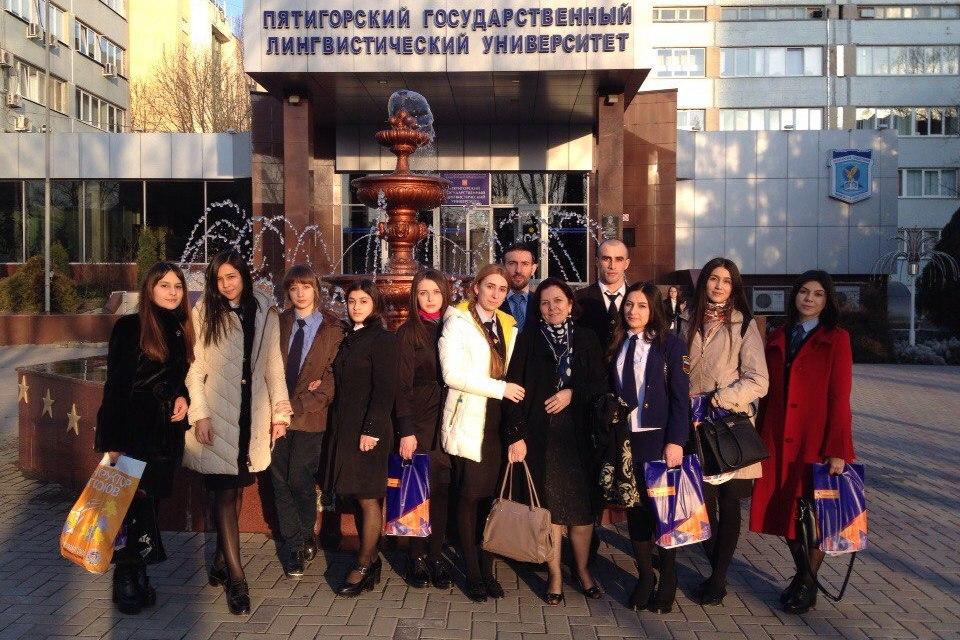 Конкурс студентов-юристов в Пятигорске