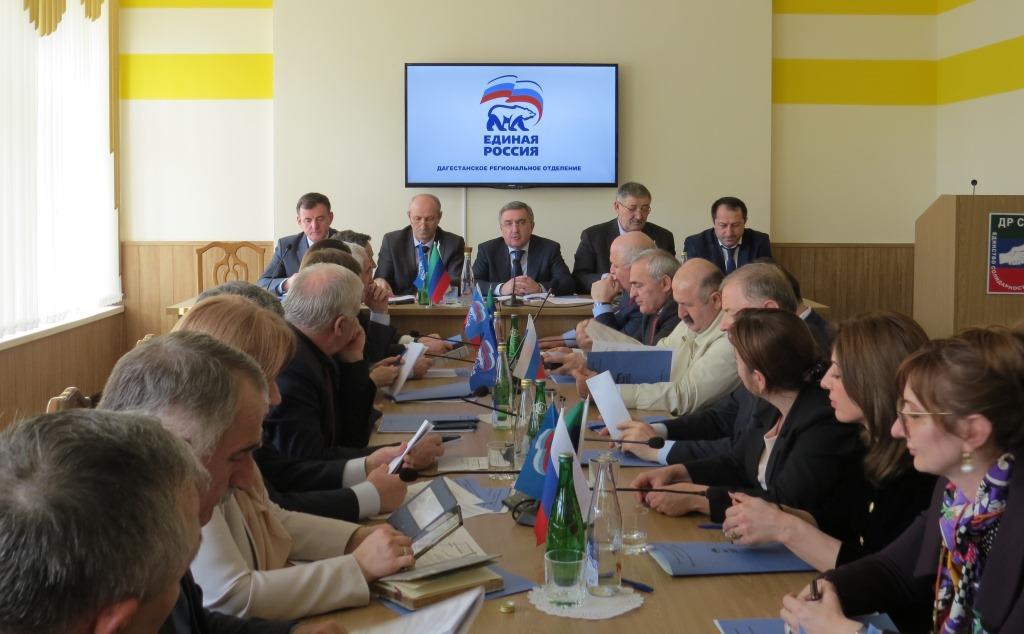 В Махачкале прошло заседание Регионального политического совета Партии «ЕДИНАЯ РОССИЯ»