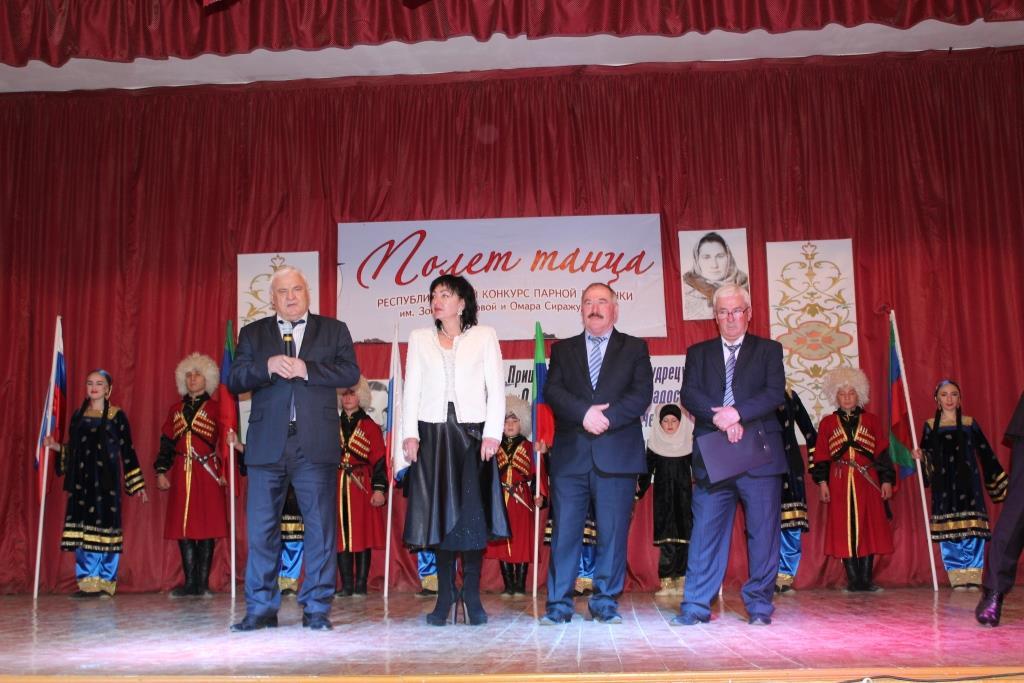 В Ботлихском районе состоялся конкурс парной лезгинки «Полет танца»