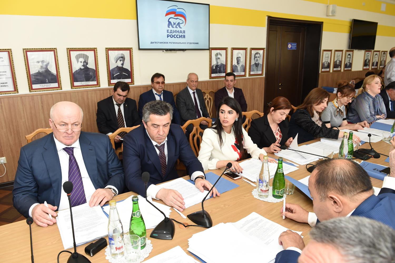Заседание Регионального политического совета Партии «ЕДИНАЯ РОССИЯ» прошло в Махачкале