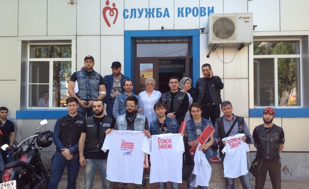 Мотоклуб МС «Черные орлы» присоединился к Всероссийской акции «АвтоМотоДонор»