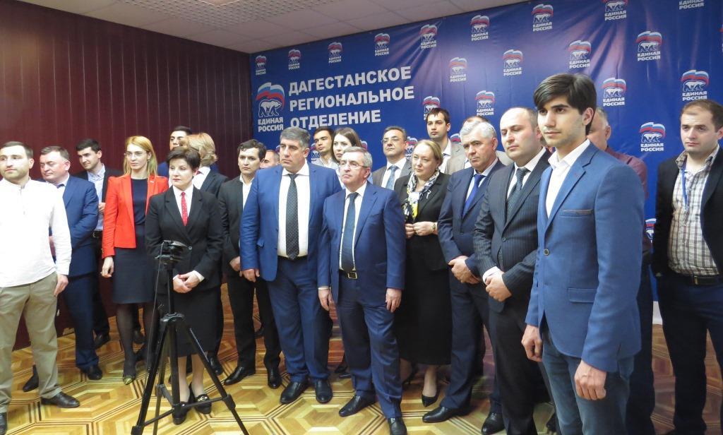 Участники предварительного голосования в Дагестане приняли участие в видеоконференции с Владимиром Путиным