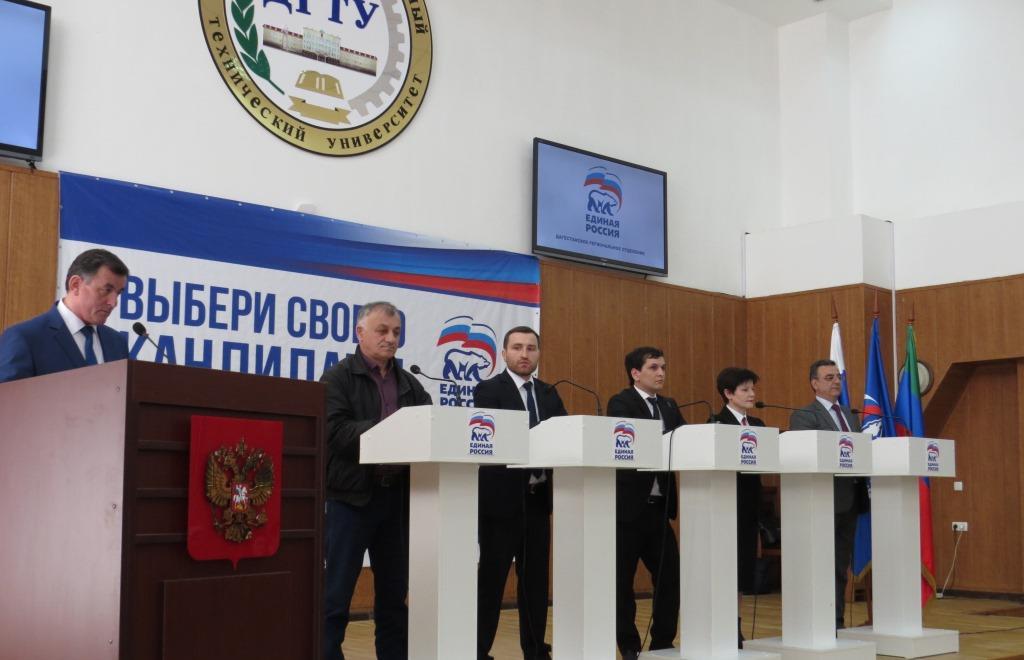 Качество повседневной жизни обсудили на дебатах «Единой России» в Махачкале