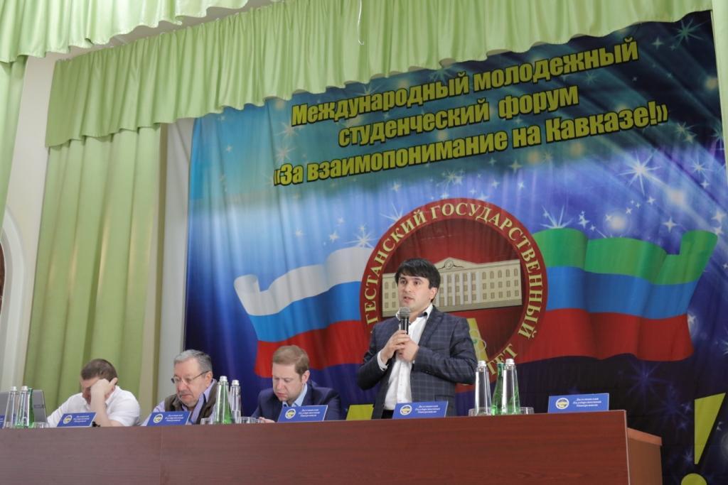 Международный форум «За взаимопонимание на Кавказе» завершил свою работу