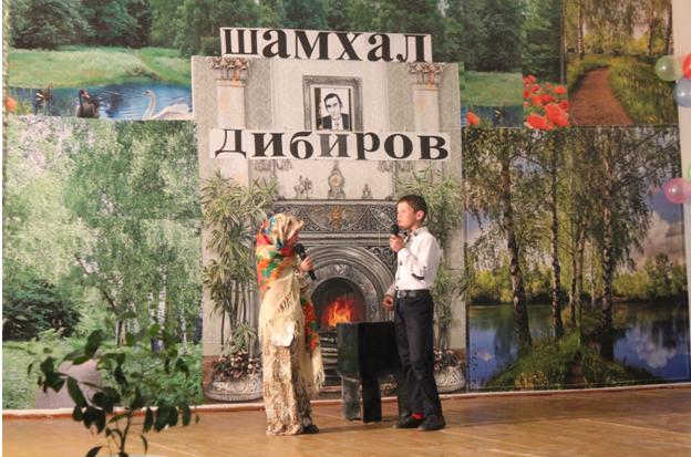 В селении Алак Ботлихского района открыли Центр традиционной культуры народов России