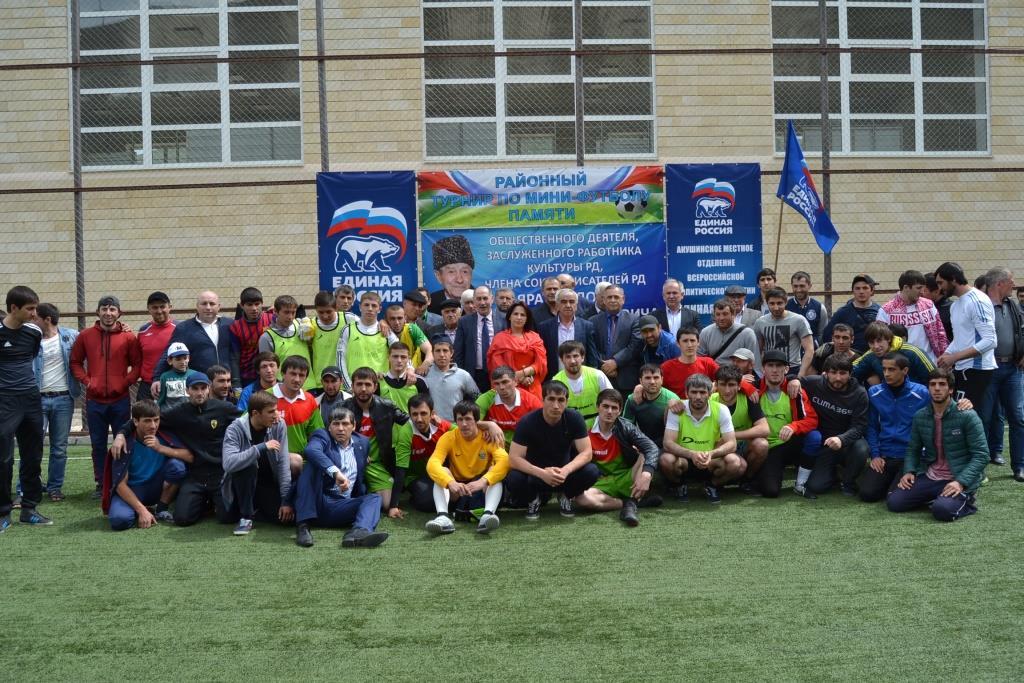 В Акушинском районе состоялся турнир по мини-футболу памяти Идриса Ярахмедова