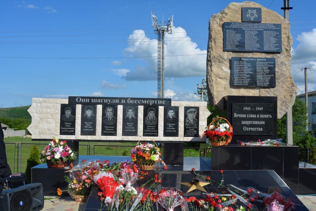 В День Победы в селе Новочуртах  Новолакского района открыли памятник