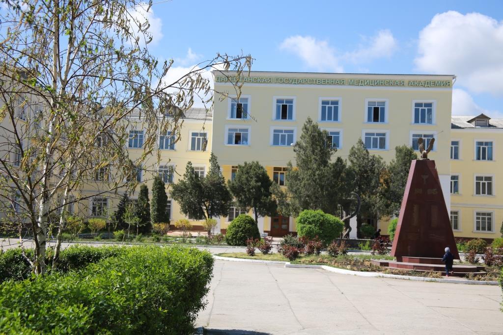 Международная учебно-методическая конференция пройдет в ДГМА