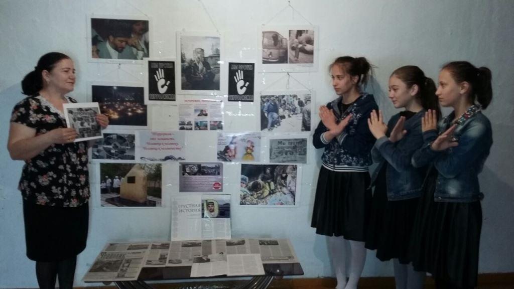 Передвижная фотовыставка «Трагедии терроризма» в Хасавюртовском районе