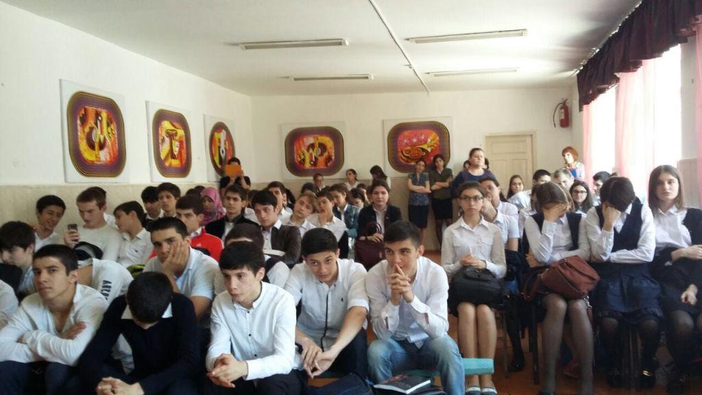 Формирование у школьников правового самосознания, культуры  поведения и чувства патриотизма