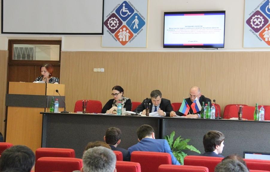 Больше тысячи вакансий по Дагестану размещено в Общероссийской базе вакансий «Работа в России»