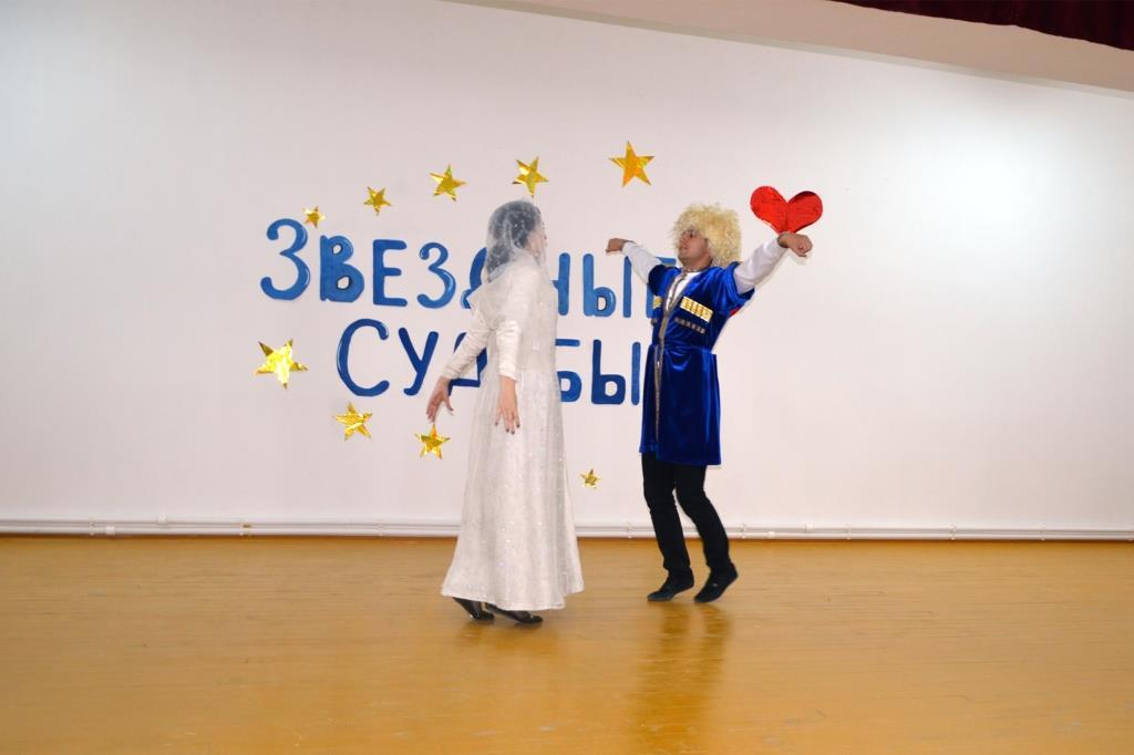 В УФСИН России по Республике Дагестан состоялся конкурс семейных пар «Звездные судьбы»