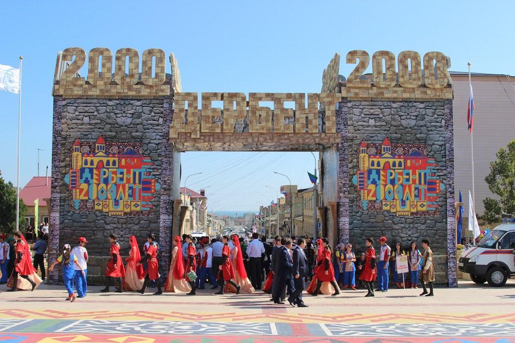 Телеканал «Культура покажет концерт, посвящённый 2000-летию Дербента