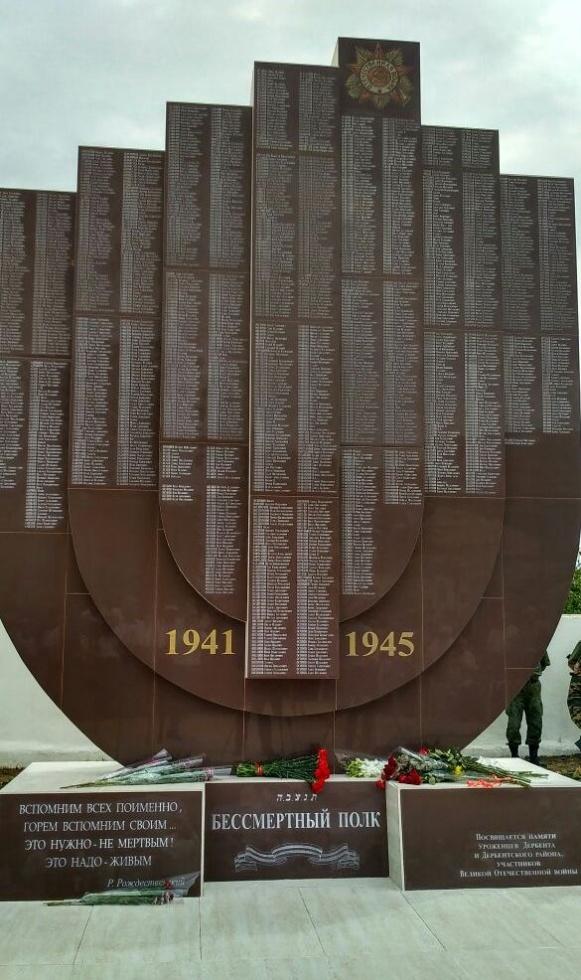«Бессмертный полк» фронтовиков-евреев