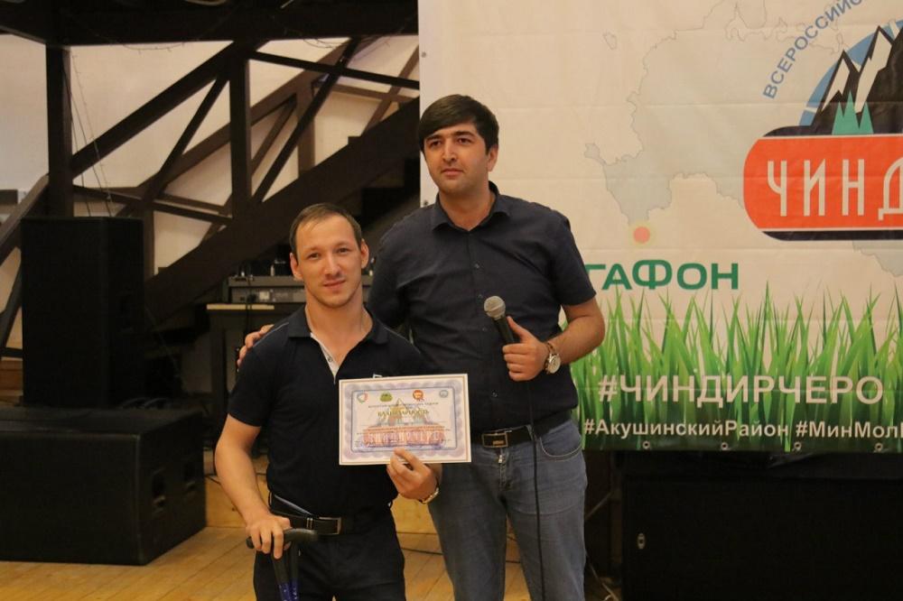 Завершился Всероссийский форум «Чиндирчеро-2016»